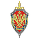Federal Security Service of the Russian Federation