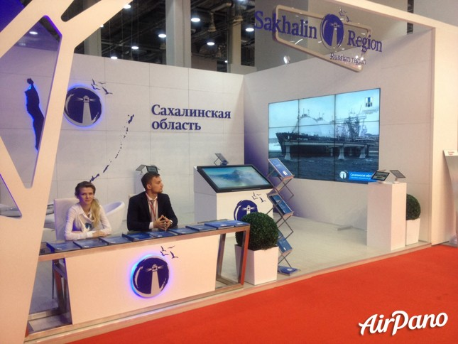 AirPano in the International Investment Forum Sochi-2015