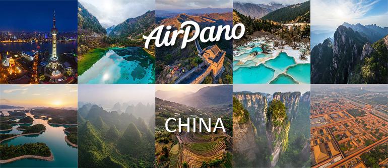 China - AirPano.com • 360° Aerial Panoramas • 360° Virtual Tours Around the World