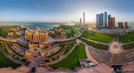 Отель Emirates Palace №6