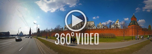Тестовая съемка вокруг Кремля - AirPano.ru • 360 Degree Aerial Panorama • 3D Virtual Tours Around the World